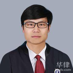 凌茂奇律師