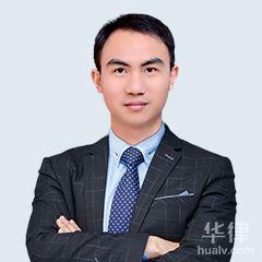 南陽律師-和曉東律師