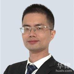 福州律師-陳志祥律師