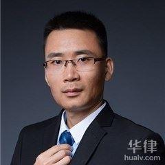 广州合同纠纷亚搏娱乐app下载-陈吕文亚搏娱乐app下载