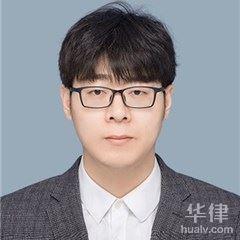 淮北律師-陶欣律師