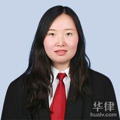 杭州合同纠纷律师-边晓燕律师