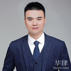 金昌律師-尹繼業律師