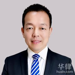 安康亚搏娱乐app下载-西安婚姻家事李永强亚搏娱乐app下载