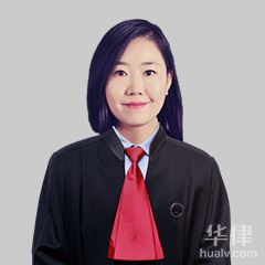 沈阳律师-李虹律师