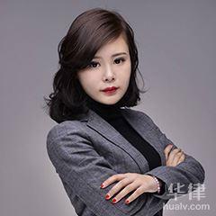 西安律師-于曉雪律師