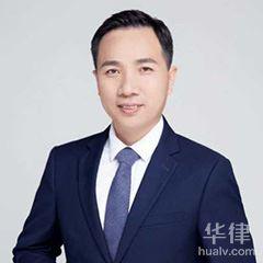 鹰潭律师-汪根波律师