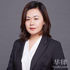 秦皇島律師-王翠玲律師