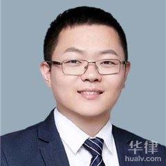 东城区律师澳门娱乐游戏网址-陆骏秋律师