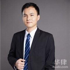 六安律師-王響律師