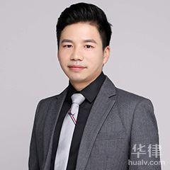 杭州合同纠纷亚搏娱乐app下载-冯云亚搏娱乐app下载