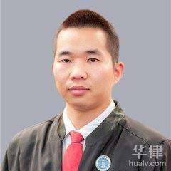 广州刑事辩护亚搏娱乐app下载-王长山亚搏娱乐app下载