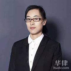 淄博律师-蔡爱萍律师