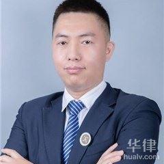 广州房产纠纷亚搏娱乐app下载-张磊文亚搏娱乐app下载