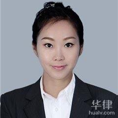 北京刑事辩护亚搏娱乐app下载-易晓莉亚搏娱乐app下载