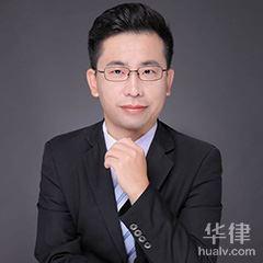 上海房产纠纷亚搏娱乐app下载-姚志民亚搏娱乐app下载