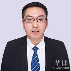 北京刑事辩护律师-余海良律师