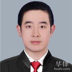 青岛律师-王福宝律师