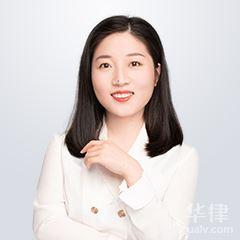 安慶律師-王婷律師