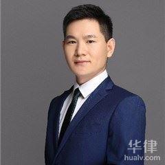 广州合同纠纷律师-王宪锋律师