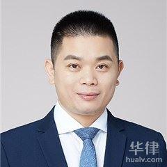 杭州合同纠纷律师-陈远星律师