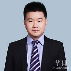 北京刑事辩护亚搏娱乐app下载-杨文茂亚搏娱乐app下载团队亚搏娱乐app下载