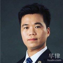 韶关律师-赵保明律师