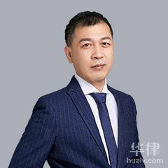 浦東新區律師-高太領律師