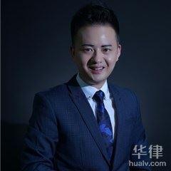 杭州合同纠纷律师-余斐彬律师