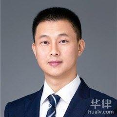 茂名律師-魏錫強律師