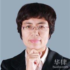 北京拆遷安置律師-曹書珍律師團隊律師