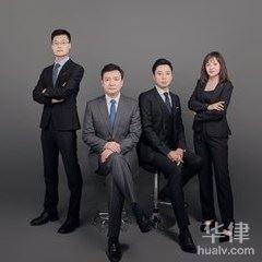 金昌律師-李海明律師團隊律師