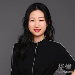 南京房產糾紛律師-陳慧慧律師