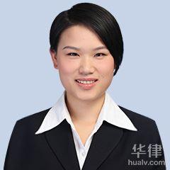 寧波婚姻家庭律師-薛月霞律師
