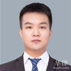 臨汾律師-王曉宇律師