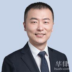上海律师-李轶律师