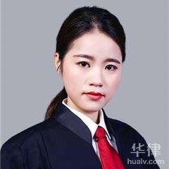 天津合同糾紛律師-王麗麗律師