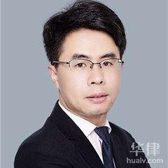 太原律師-王宏亮律師團隊律師