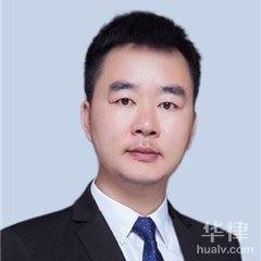鹰潭律师-蒋兴明律师