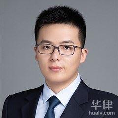 杭州律師-湯臣磊律師