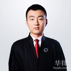 沈阳亚搏娱乐app下载-霍宇亚搏娱乐app下载