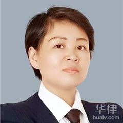 宿州律師-韓玉紅主任律師