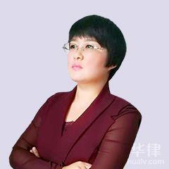 淄博律師-許仙鳳律師