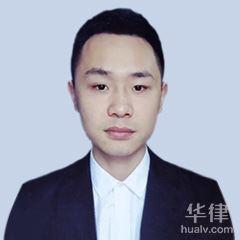 婚姻家庭律師在線咨詢-陳銘律師