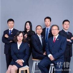 昆明律師-智謀律師團隊