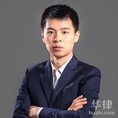 北京拆遷安置律師-楊亮律師