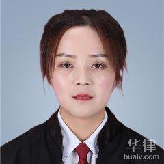 蘭州律師-梁招弟律師
