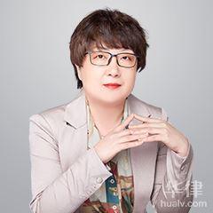 天津合同糾紛律師-史維玲律師