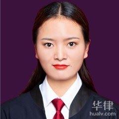 昆明律師-周虹律師