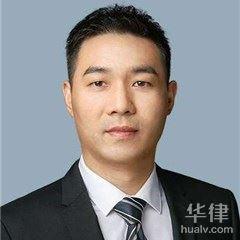 北京刑事辩护律师-郑祥主任律师